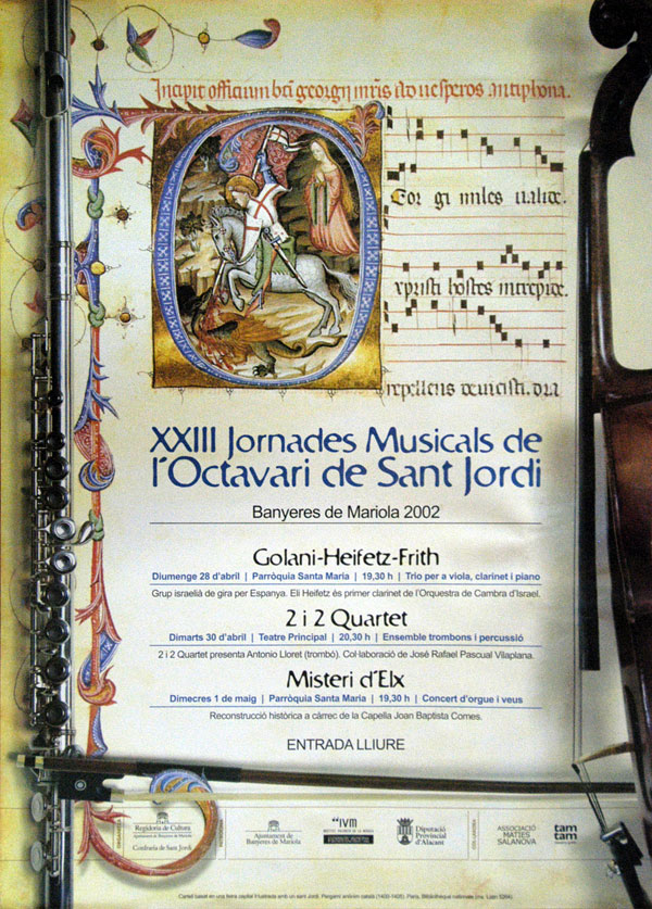 XXIII Conference of the musical octave of St. George (2002)