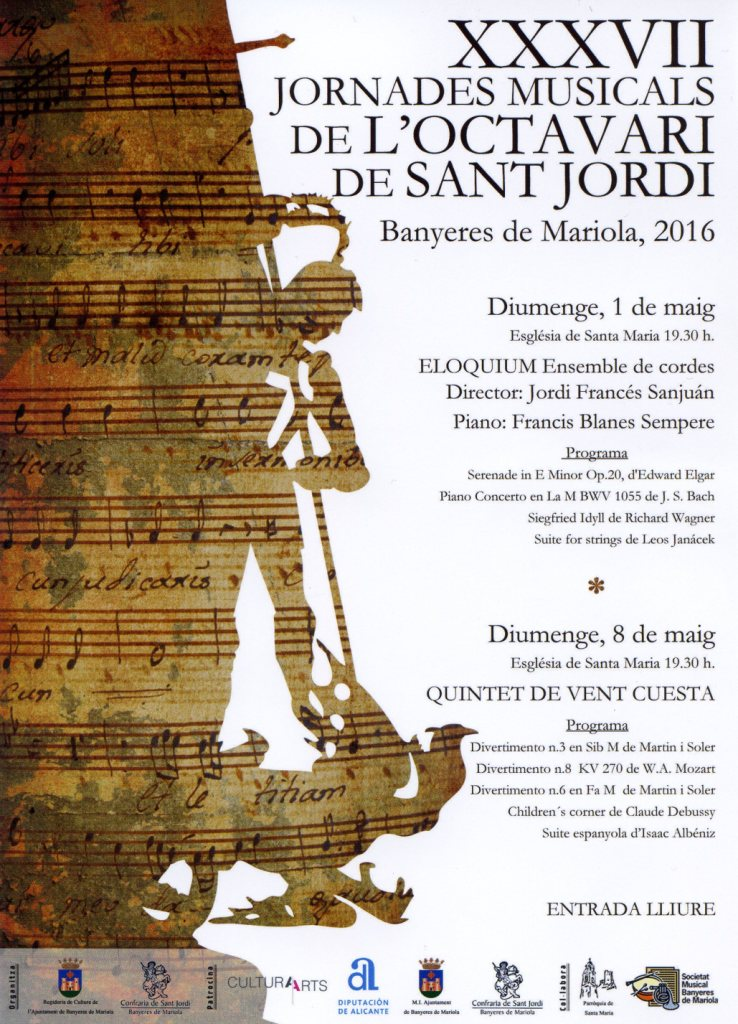 Musical XXXVII Conference of the octave of St. George (2016)