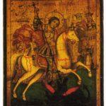 Sant Jordi i el drac (qualunque 1800)