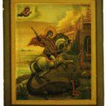 Sant Jordi i el drac (any 1900)
