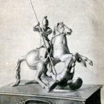 Relicario de plata labrado  (alguna 1596)