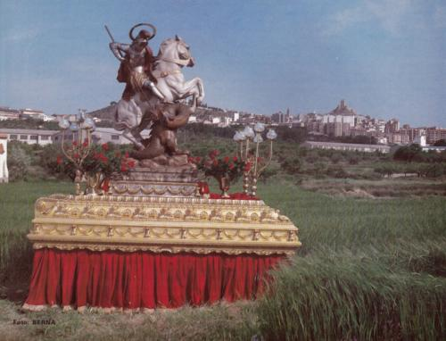 1986-07-05, Patrimoni