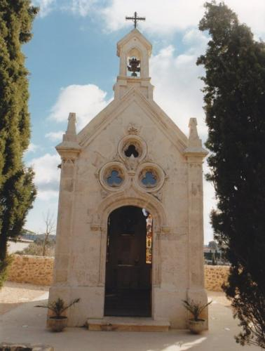 1990-03-24, Chapel of St. George